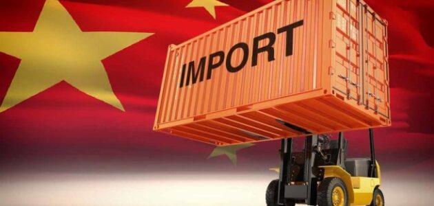 الاستيراد من الصين